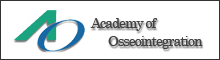 Academy of Osseointegration(国際インプラント学会)